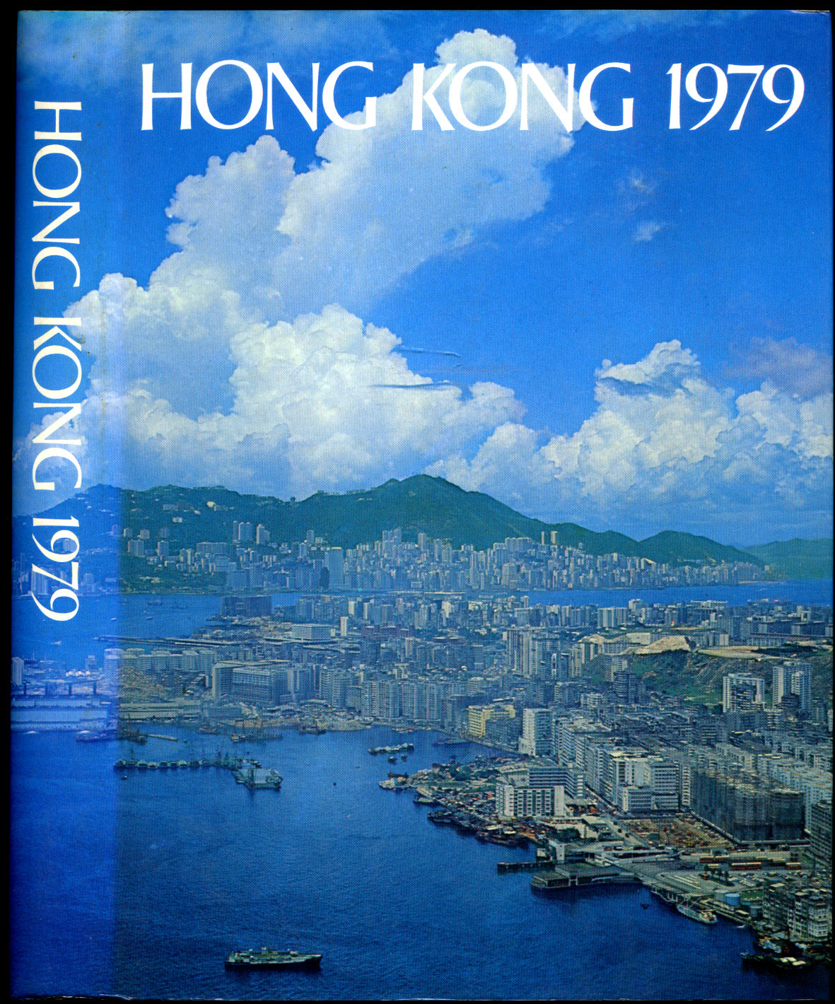 WOOD, DIANNE (EDITOR) HONG KONG GOVERNMENT PRESS - Hong Kong Annual Year Book 1979   A Review of the Year 1978