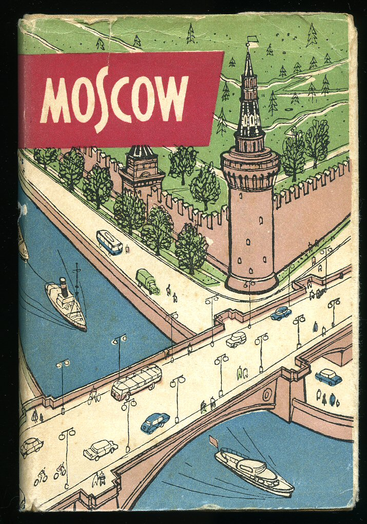 a short history of moscow George kennan and containment - short history - department history home  in 1946, while he was chargé d'affaires in moscow, kennan sent an 8,000.