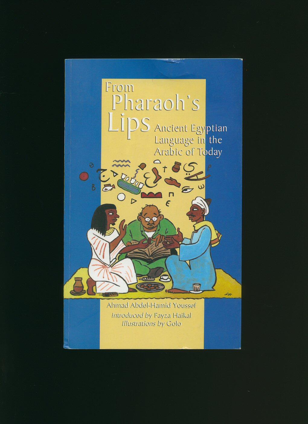 book of rar 5 pharaos